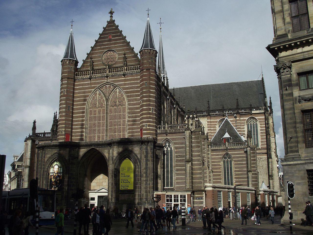 Cosa visitare a Amsterdam- Nieuwe Kerk